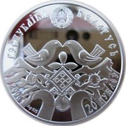 Belarus 20 Roubles Wedding 2006 KM# 136 РЭСПУБЛІКА БЕЛАРУСЬ 2006 AG 925 20 РУБЛЁЎ coin obverse