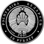 Belarus 20 Roubles Wolves 2007 Proof KM# 168 РЭСПУБЛИКА БЕЛАРУСЬ AG 999 2007 20 РУБЛЁЎ coin obverse