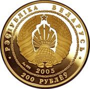 Belarus 200 Roubles Belarusian Ballet 2005 Proof KM# 103 РЭСПУБЛІКА БЕЛАРУСЬ AU 999 2005 200 РУБЕЛЁЎ coin obverse