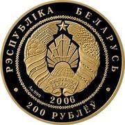 Belarus 200 Roubles Belarusian Ballet 2006 Proof KM# 409 РЭСПУБЛІКА БЕЛАРУСЬ AU 999 2006 200 РУБЛЁЎ coin obverse