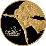 Belarus 200 Roubles Belarusian Ballet 2006 Proof KM# 409 БАЛЕТ БЕЛАРУСКІ coin reverse