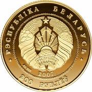 Belarus 200 Roubles Belarusian Ballet 2007 Proof KM# 407 РЗСПУБЛІКА БЕЛАРУСЬ AU 999 2007 200 РУБЛЕУ coin obverse