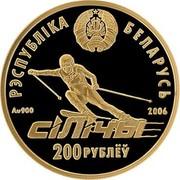 Belarus 200 Roubles Ski Center Silichy 2006 Proof KM# 408 РЭСПУБЛІКА БЕЛАРУСЬ AU 900 2006 СІЛІЧЫ 200 РУБЛЁЎ coin obverse