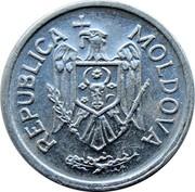 Moldova 25 Bani 2008 KM# 3 Decimal Coinage REPUBLICA MOLDOVA coin obverse