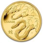 Canada 2500 Dollars Snake 2013 KM# 1364 CANADA coin reverse