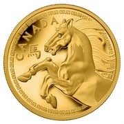 Canada 2500 Dollars Year of the Horse 2014 Proof KM# 1519 CANADA coin reverse