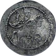 Russia 3 Kopeks Altyn Novodel 1697-1706  coin obverse