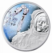 Canada 30 Dollars Fifth Anniversary of Canadarm 2006 Proof KM# 668 2006 coin reverse