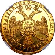 Russia 4 Dukats Mikhail Fyodorovich (Novodel) ND (1613-1645)  МИХАИИЛЪ ѲЕОДОРОВИЧЬ ВСЕА РУСИИ САМОДЕРЖЕЦЪ coin obverse