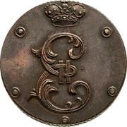Russia 5 Five Kopeks Novodel 1796 Е coin obverse