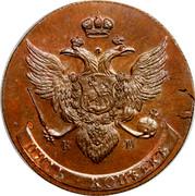 Russia 5 Kopeks Novodel 1788 KM# N210 К М ПЯТЬ ∙ КОПѢЕКЪ coin obverse
