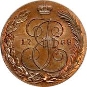 Russia 5 Kopeks Novodel 1788 KM# N210 1788 I Е II coin reverse