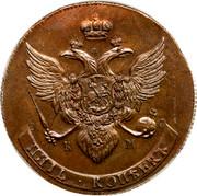 Russia 5 Kopeks Novodel 1793 KM# N244 К М ПЯТЬ ∙ КОПѢЕКЪ coin obverse