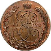 Russia 5 Kopeks Novodel 1793 KM# N244 1793 I Е II coin reverse