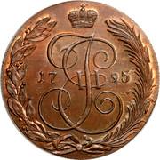 Russia 5 Kopeks Novodel 1795 KM# N261 1795 I Е II coin reverse