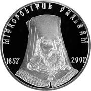 Moldova 50 Lei Mitropolitul Varlaam 2007 Proof KM# 40 MITROPOLITUL VARLAAM 1657 - 2007 coin reverse