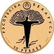 Belarus 50 Roubles Battle of Grunwald 2010 Proof KM# 392 РЭСПУБЛІКА БЕЛАРУСЬ AU 900 50 РУБЛЁЎ 2010 coin obverse