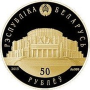 Belarus 50 Roubles Belarusian Ballet 2013 Proof KM# 450 РЭСПУБЛІКА БЕЛАРУСЬ 2013 AU 999 50 РУБЛЁЎ coin obverse