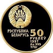 Belarus 50 Roubles Biathlon 1997 Proof KM# 35 РЭСПУБЛІКА БЕЛАРУСЬ 50 РУБЛЁЎ 1997 AU 999 7.78 Г coin obverse