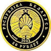 Belarus 50 Roubles Hedgehog 2011 Proof KM# 286 РЭСПУБЛІКА БЕЛАРУСЬ 50 РУБЛЁЎ AU 999 2011 coin obverse