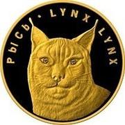Belarus 50 Roubles Lynx 2008 Proof KM# 390 РЫСЬ ∙ LYNX LYNX coin reverse