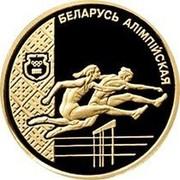 Belarus 50 Roubles Track and Field Athletics 1998 Proof KM# 38 БЕЛАРУСЬ АЛІМПІЙСКАЯ coin reverse