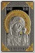 Belarus 500 Roubles Icon of Kazan 2014 Proof KM# 470 КАЗАНСКАЯ coin reverse