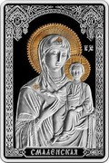 Belarus 500 Roubles Icon of the Most Holy Theotokos of Smalensk 2013 Proof KM# B267 СМАЛЕНСКАЯ coin reverse