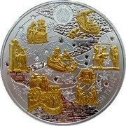 Belarus 500 Roubles St Nicholas the Wonderworker 2013 Proof KM# 510 РЭСПУБЛІКА БЕЛАРУСЬ AG 925 2013 500 РУБЛЁЎ coin obverse