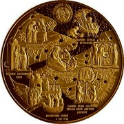 Belarus 5000 Roubles St Nicholas the Wonderworker 2013 Proof KM# 511 РЭСПУБЛІКА БЕЛАРУСЬ AU 999,9 2013 5000 РУБЛЁЎ coin obverse