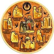 Belarus 5000 Roubles St. Sergius Hegumen of Radonezh 2014 Proof KM# 472 РЭСПУБЛІКА БЕЛАРУСЬ 5000 РУБЛЁЎ AU 999,9 2014 coin obverse