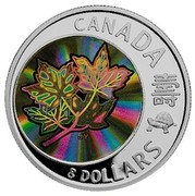 Canada 8 Dollars Maple of Long Life 2007 Proof KM# 731 CANADA 壽 8 DOLLARS coin reverse
