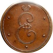 Russia Five Kopeks Novodel 1796 KM# N274 Е II coin obverse