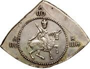 Russia ¼ Jefimok Alexey Mikhailovich (Novodel) ND (1654)  ПОЛ ПОЛ ТИН coin obverse
