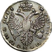 Russia Poltina Anna 1733 Kadashevsky Mint, Moscow KM# 195 БМ∙АННАІМПЕРАТРИЦАІСАМОДЕРЖВСЕРОСИСКАЯ coin obverse