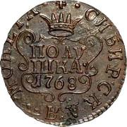 Russia Polushka 1768 КМ C# 1 Siberia МОНЕТА ∙ СИБИРСКАЯ ПОЛУШКА coin reverse