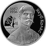 Belarus Rouble 120th Anniversary of Yakub Kolas 2002 KM# 118 ЯКУБ КОЛАС 1882 - 1956 coin reverse