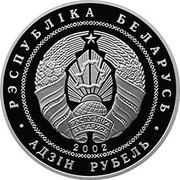 Belarus Rouble 120th Anniversary of Yanka Kupala 2002 Prooflike KM# 116 РЭСПУБЛІКА БЕЛАРУСЬ 2002 АД3ІН РУБЕЛЬ coin obverse