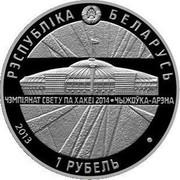 Belarus Rouble 2014 World Ice Hockey Championship 2013 KM# 481 РЭСПУБЛІКА БЕЛАРУСЬ ЧЭМПІЯНАТ СВЕТУ ПА ХАКЕІ 2014 ГОДА. ЧЫЖОЎКА-АРЭНА 2013 1 РУБЕЛЬ coin obverse