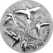 Belarus Rouble 65th Anniversary of WWII Victory 2010 Prooflike KM# 262 65 ГОД ПЕРАМОГІ coin reverse