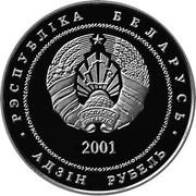 Belarus Rouble 900th Anniversary of Euphrosyne of Polotsk 2001 KM# 110 РЭСПУБЛІКА БЕЛАРУСЬ 2001 АДЗІН РУБЕЛЬ coin obverse