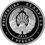Belarus Rouble 90th Anniversary of Belarusbank 2012 Prooflike KM# 427 РЭСПУБЛІКА БЕЛАРУСЬ 2012 1 РУБЕЛЬ coin obverse