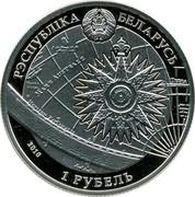 Belarus Rouble Amerigo Vespucci 2010 Proof KM# 263 РЭСПУБЛІКА БЕЛАРУСЬ 2010 1 РУБЕЛЬ coin obverse