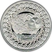 Belarus Rouble Aries 2009 KM# 316 coin reverse