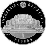Belarus Rouble Belarusian Ballet 2013 Proof KM# 454 РЭСПУБЛІКА БЕЛАРУСЬ 1 РУБЕЛЬ coin obverse