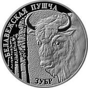 Belarus Rouble Belovezhskaya Pushcha - Zubr 2001 Proof KM# 47 БЕЛАВЕЖСКАЯ ПУШЧА ЗУБР coin reverse