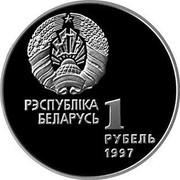 Belarus Rouble Biathlon 1997 KM# 34 РЭСПУБЛІКА БЕЛАРУСЬ 1 РУБЕЛЬ 1997 coin obverse