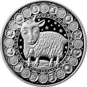 Belarus Rouble Capricorn 2009 Prooflike KM# 331 coin reverse