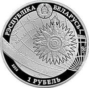 Belarus Rouble Constitution 2010 Proof KM# 234 РЭСПУБЛІКА БЕЛАРУСЬ 1 РУБЕЛЬ 2010 coin obverse