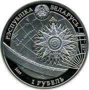 Belarus Rouble Dar Pomorza 2009 KM# 259 РЭСПУБЛІКА БЕЛАРУСЬ 2009 1 РУБЕЛЬ coin obverse